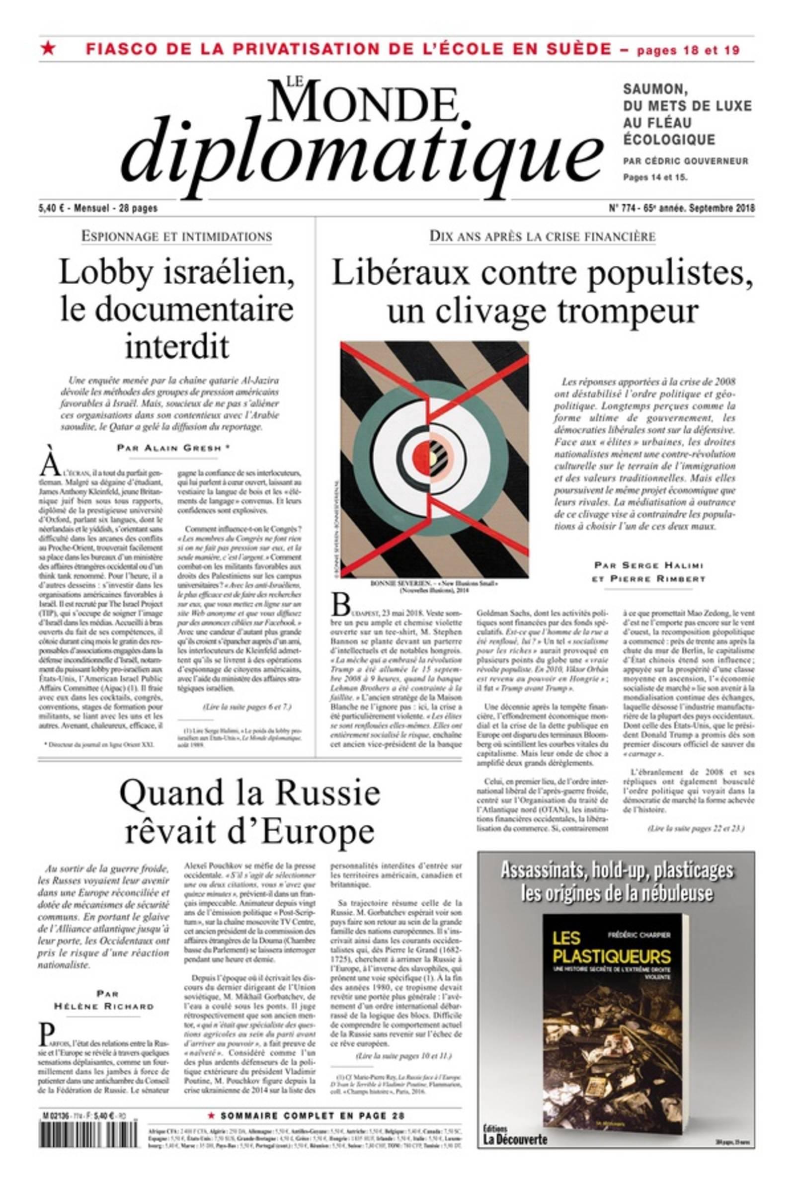 Publication in Le Monde Newspaper, Paris France