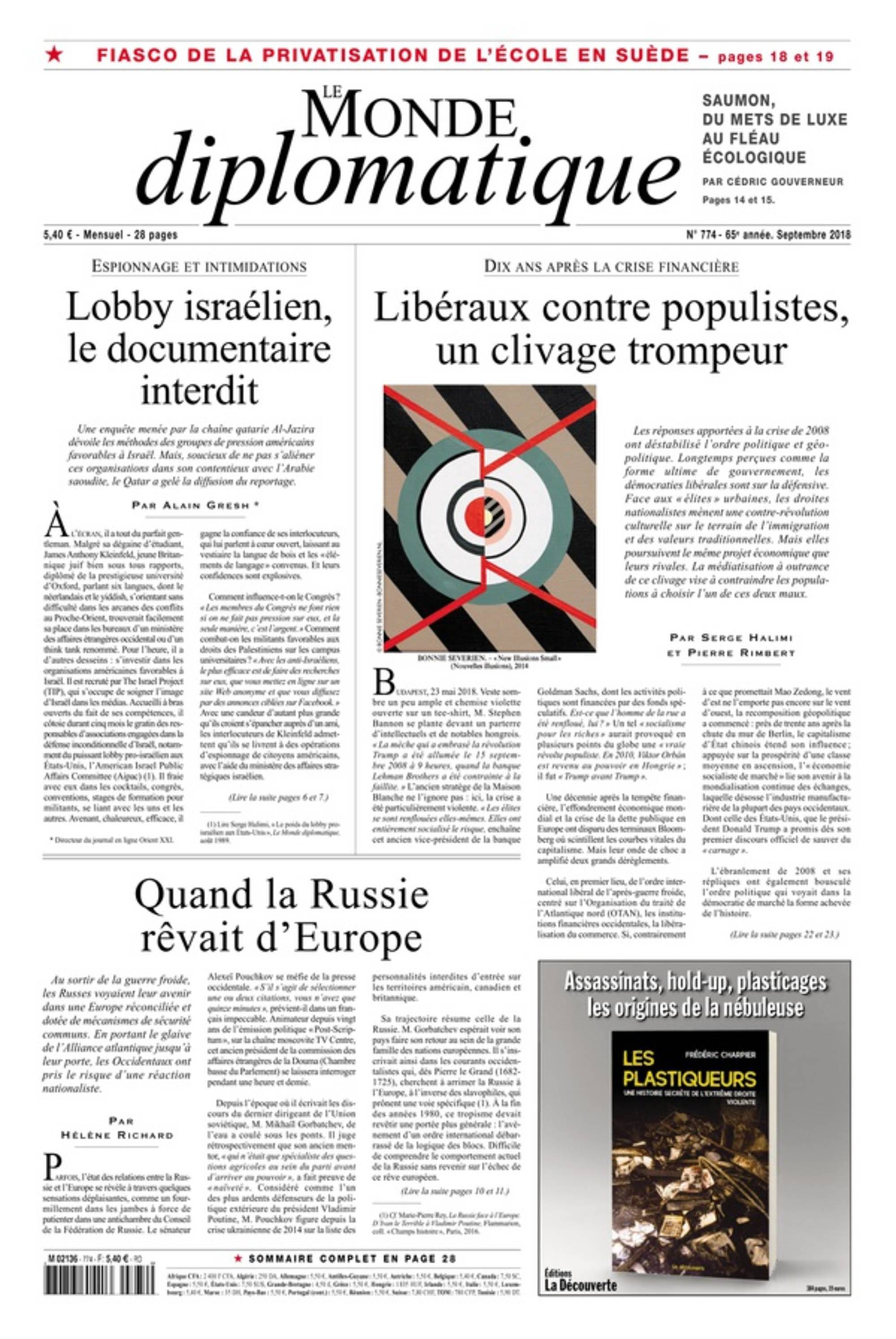 Publication in Le Monde Newspaper, Paris France